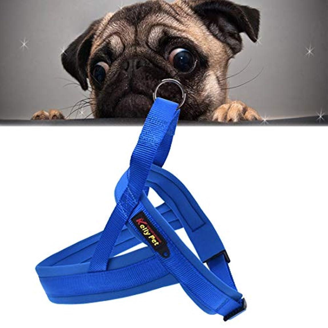 ブリーク細分化する強大なYMF ペット犬ナイロン快適なOリングA7チェストハーネスリードリーシュ、サイズ:L、調整可能な範囲:68-84cm (色 : Blue)