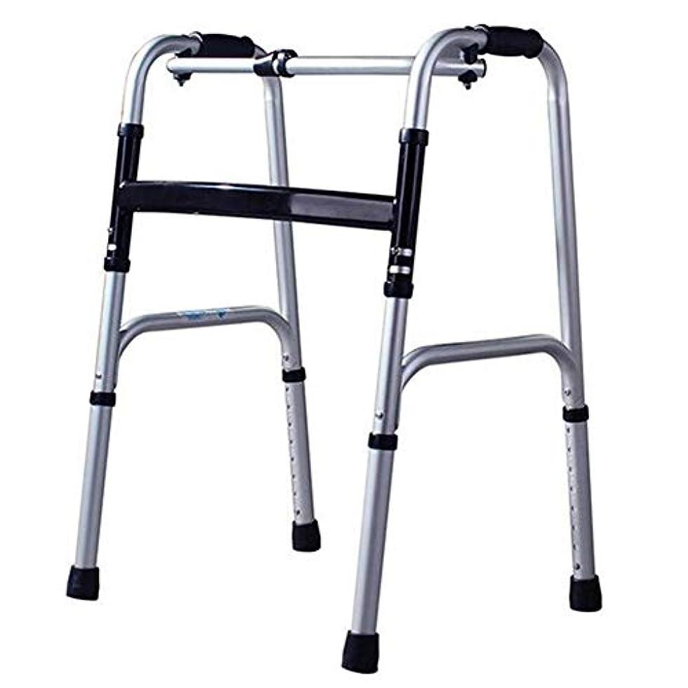 人柄によってモニター整理ダンス椅子折る歩行者ドライブ医学の制動機解放の快適な軽量のハンドルの歩くフレームの古典