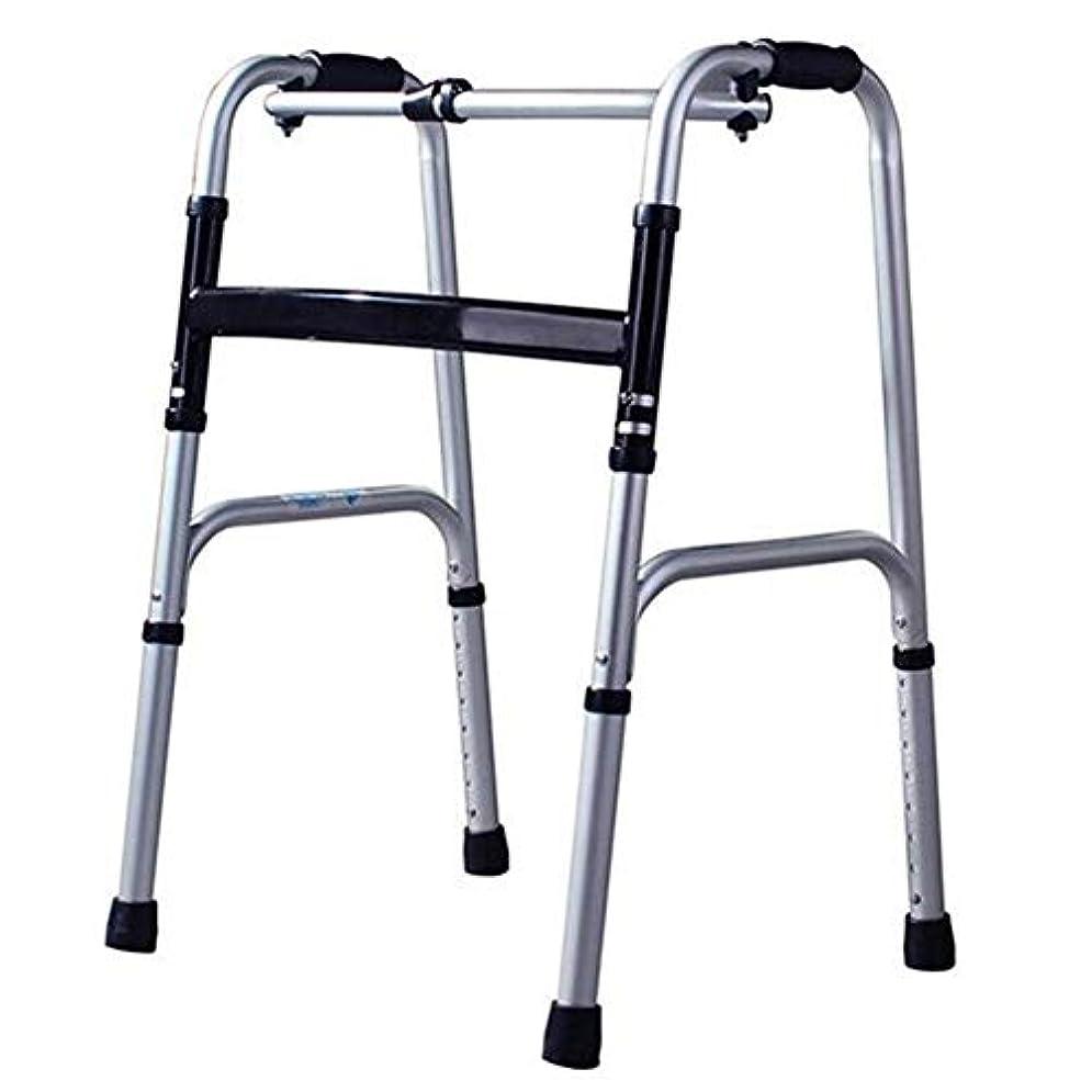 簡単に破壊オピエート整理ダンス椅子折る歩行者ドライブ医学の制動機解放の快適な軽量のハンドルの歩くフレームの古典