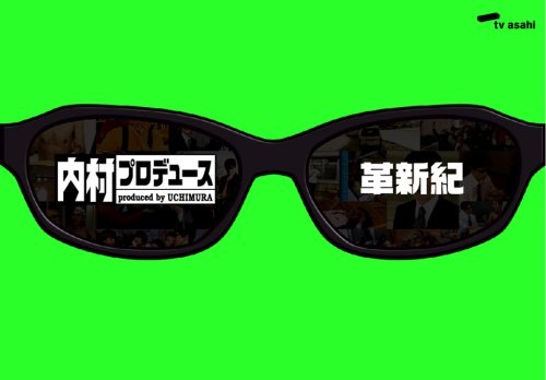 EXILE「Choo Choo TRAIN」はZOOのカバー楽曲♪その歌詞に迫る!の画像