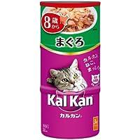 カルカン ハンディ缶 高齢猫用 8歳から まぐろ 160g×3缶×18個 [キャットフード]
