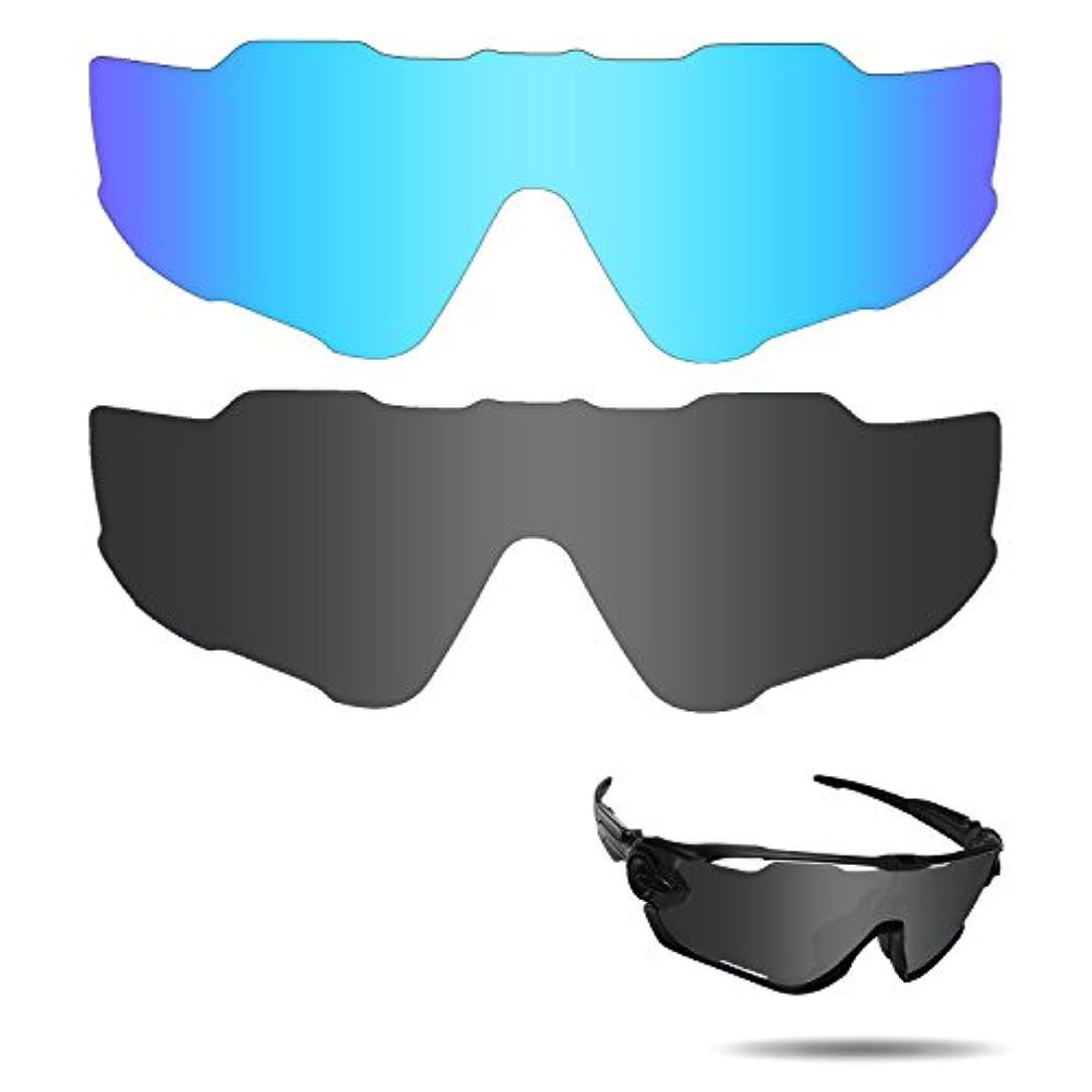 余分なガロンミケランジェロ【2 pairs packed】Fiskr 色褪せ防止 Oakley Jawbreaker交換用偏光レンズ ジョウブレイカー レンズ