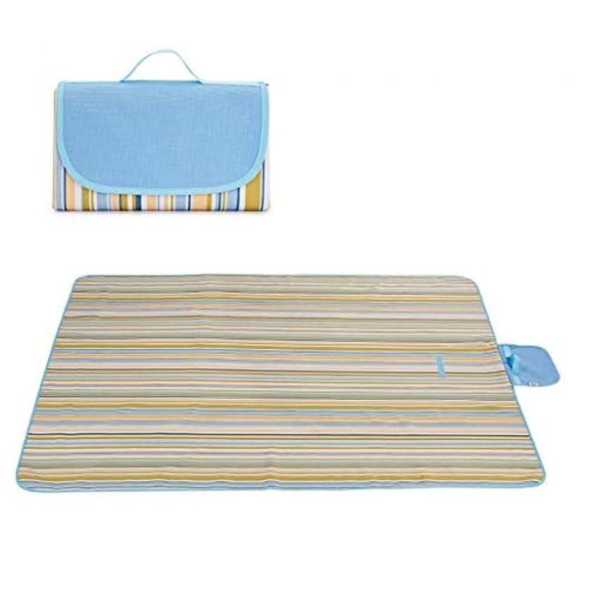 真実バンジージャンプ銀河JYY ピクニックマットビーチマット、折りたたみ式防水サンドプルーフ屋外ピクニックカーペットマット、ハンドルキャンプ毛布 (色 : Blue bar, Size : 145x180cm)