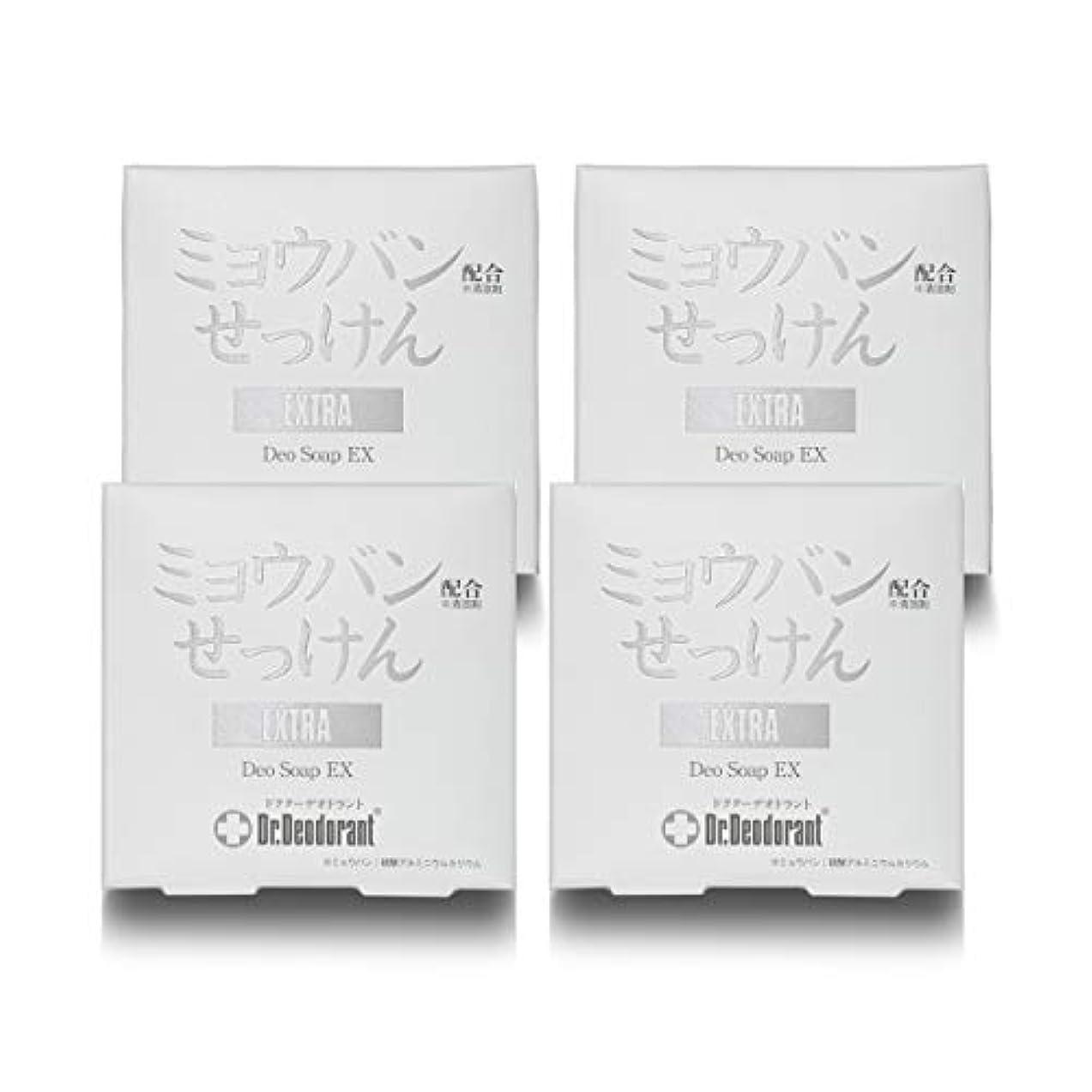 愛人ビジター最大化するドクターデオドラント 薬用ミョウバンせっけんEX (4個セット)