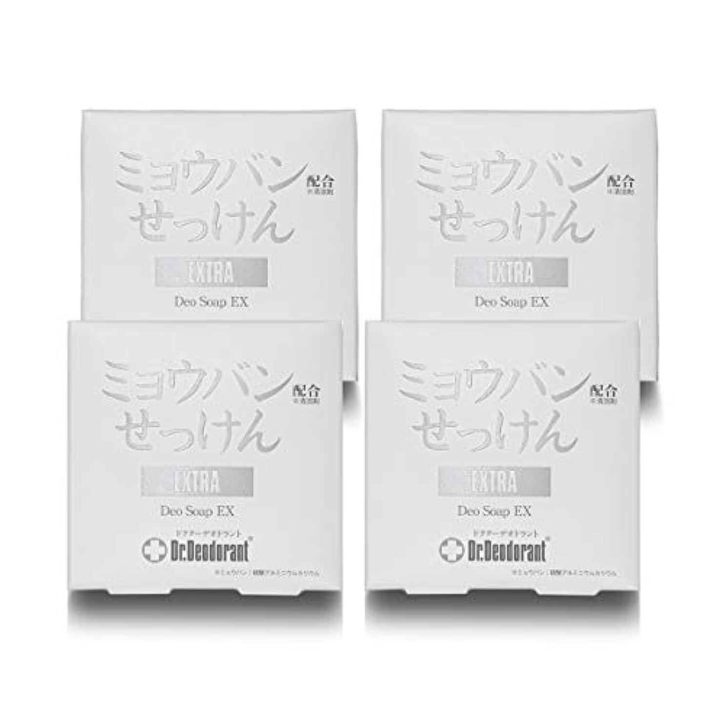 シャイニングラバ隔離するドクターデオドラント 薬用ミョウバンせっけんEX (4個セット)