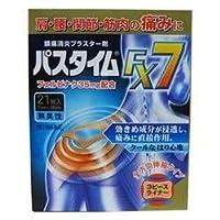 【第2類医薬品】パスタイムFX7 21枚 ×4 ※セルフメディケーション税制対象商品