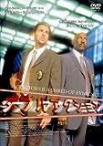 ダブルアクション[DVD]