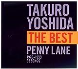 吉田拓郎 THE BEST PENNY LANE