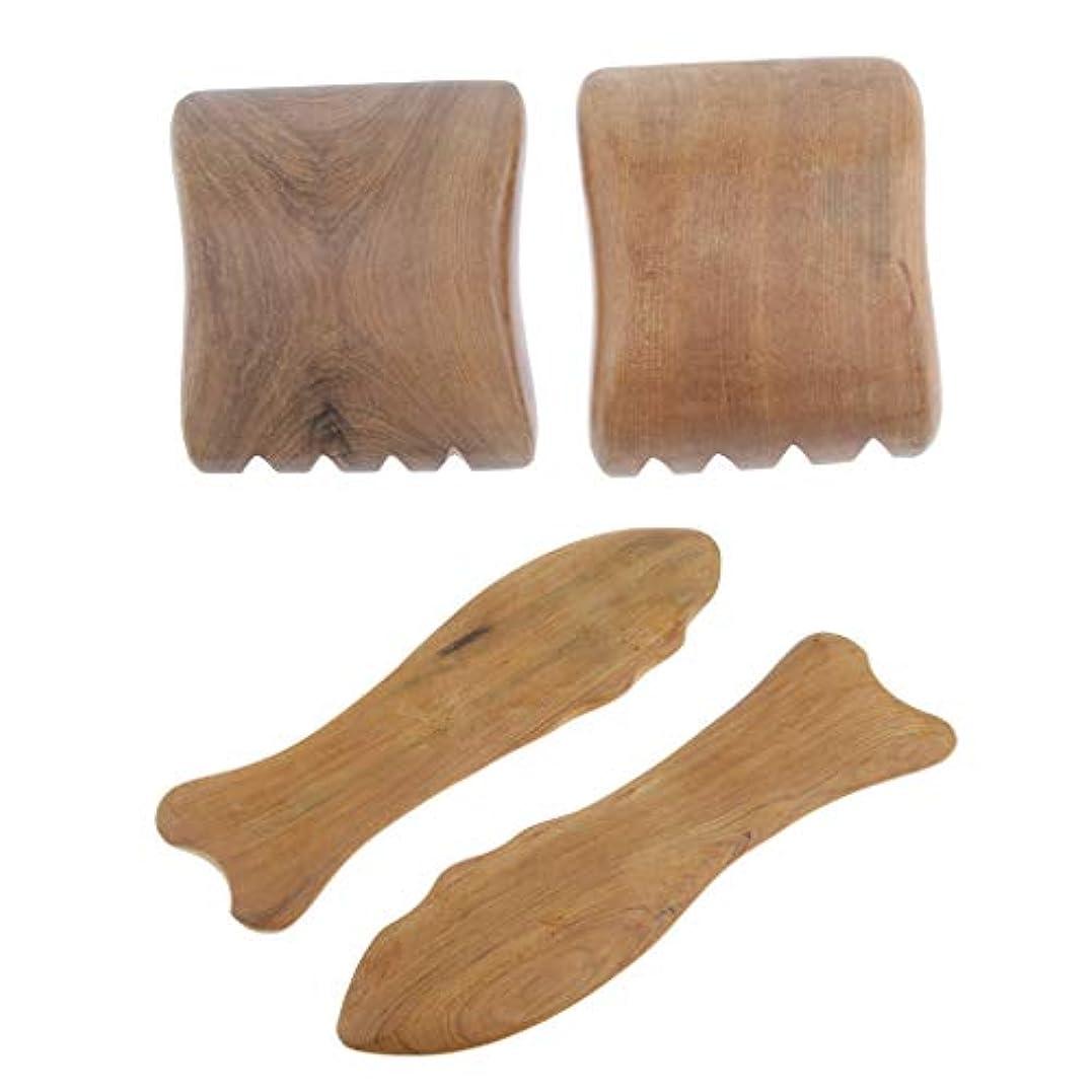 チャネルヘア風味dailymall 4ピースウッドグアシャマッサージツールスクレイピングマッサージャーグアシャボードボディリラックス用