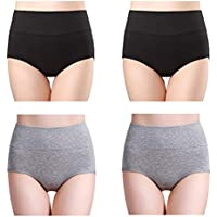 wirarpa Women's 5 or 2 or 1 Pack Cotton Underwear High Waist Full Coverage Brief Panties