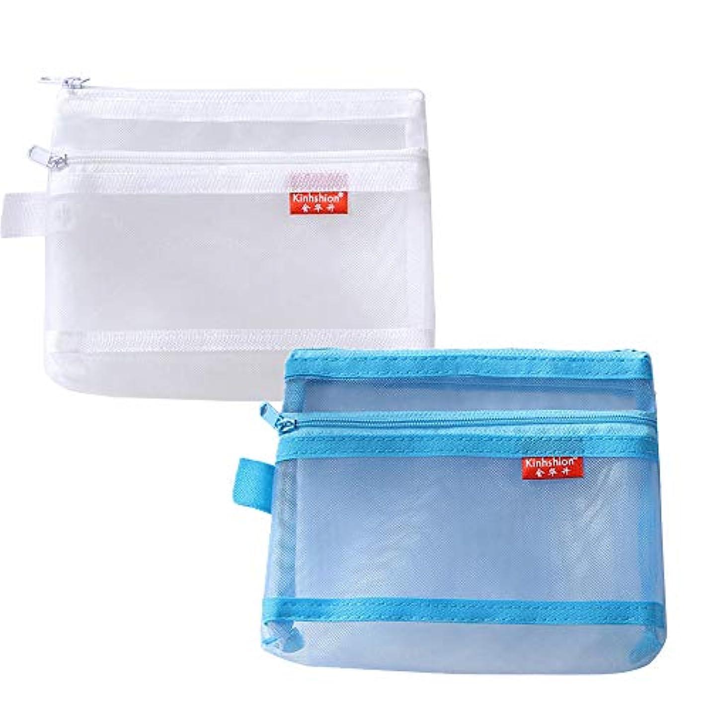 メッシュジッパーポーチ二重層ジッパーバッグクリアポーチ小さなオーガナイザーバッグジッパーフォルダーバッグ化粧品バッグ旅行収納バッグ