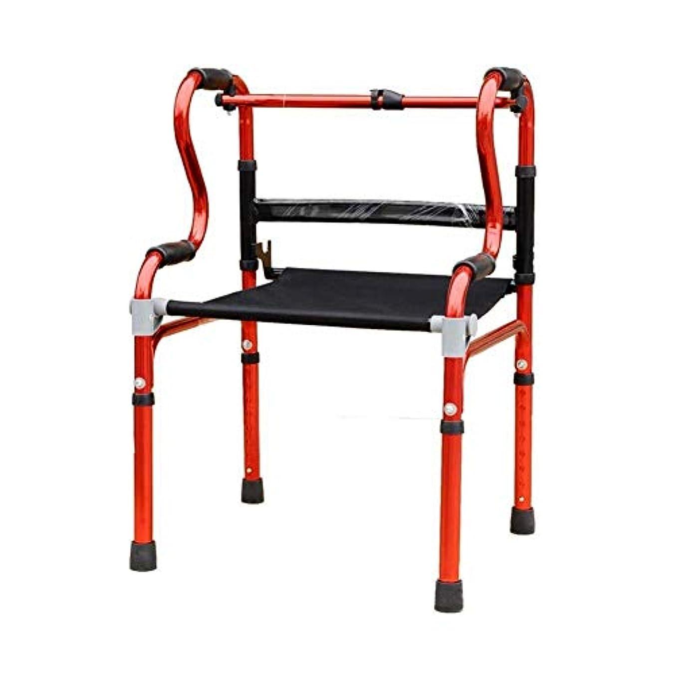 認証夜高度な軽量ウォーカー、パッド入りシートとバッグコンパクト折りたたみデザイン高齢者ウォーカー付きアルミニウムローラー