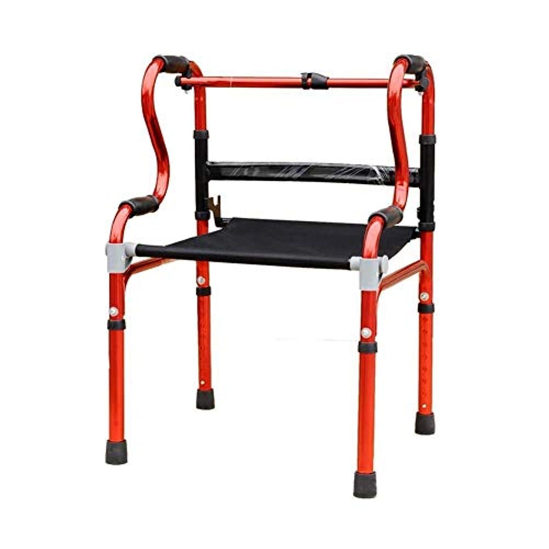 予言する体木軽量ウォーカー、パッド入りシートとバッグコンパクト折りたたみデザイン高齢者ウォーカー付きアルミニウムローラー
