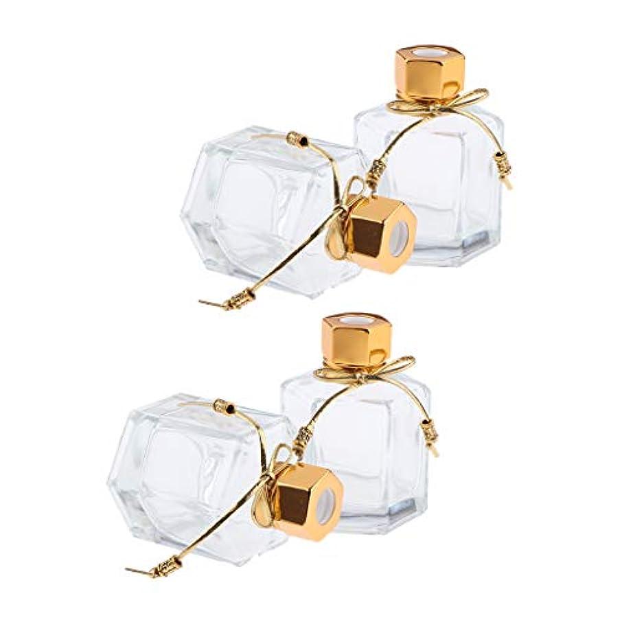代表してトランクライブラリ周波数香りディフューザーボトル 香水瓶 ガラスボトル 空 ガラス容器 100ml 4個入り