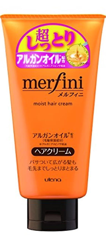 気づかない砂のカーペットウテナ メルフィニ ヘアクリーム しっとり 心地よいフルーティフローラルの香り 150g