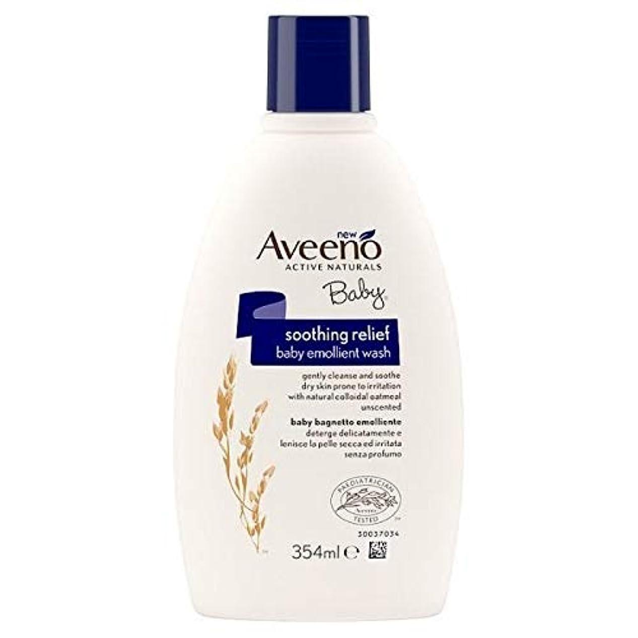 平らな分配します標準[Aveeno] Aveeno赤ちゃんなだめるような救済エモリエントウォッシュ354ミリリットル - Aveeno Baby Soothing Relief Emollient Wash 354ml [並行輸入品]
