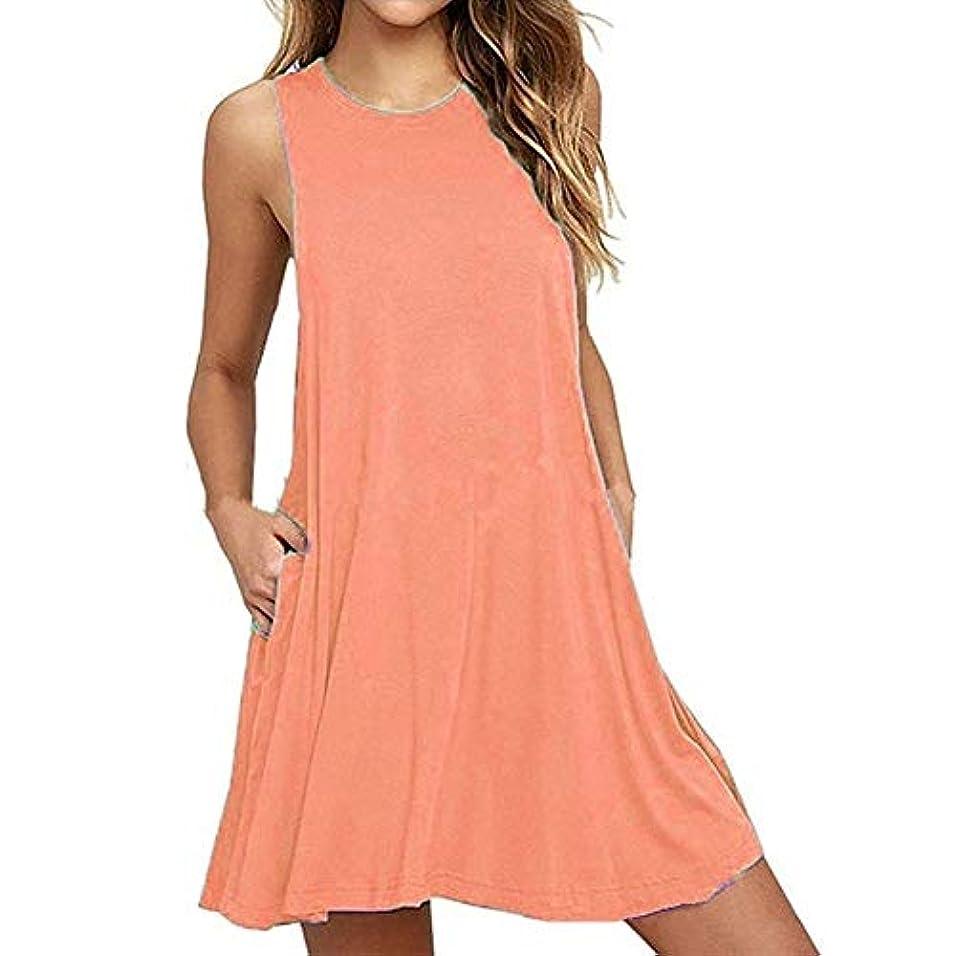 以内にシーサイドかもしれないMIFAN 人の女性のドレス、プラスサイズのドレス、ノースリーブのドレス、ミニドレス、ホルタードレス、コットンドレス
