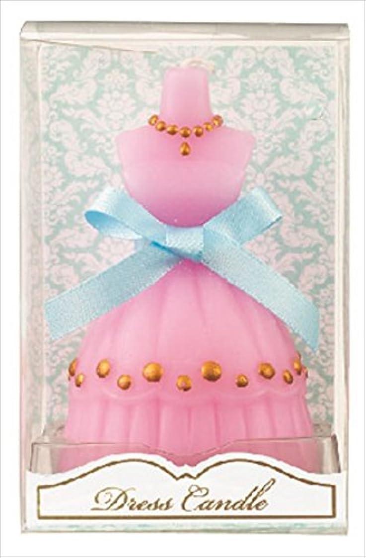 置換頬はっきりとカメヤマキャンドル(kameyama candle) ドレスキャンドル 「 ピンク 」 キャンドル