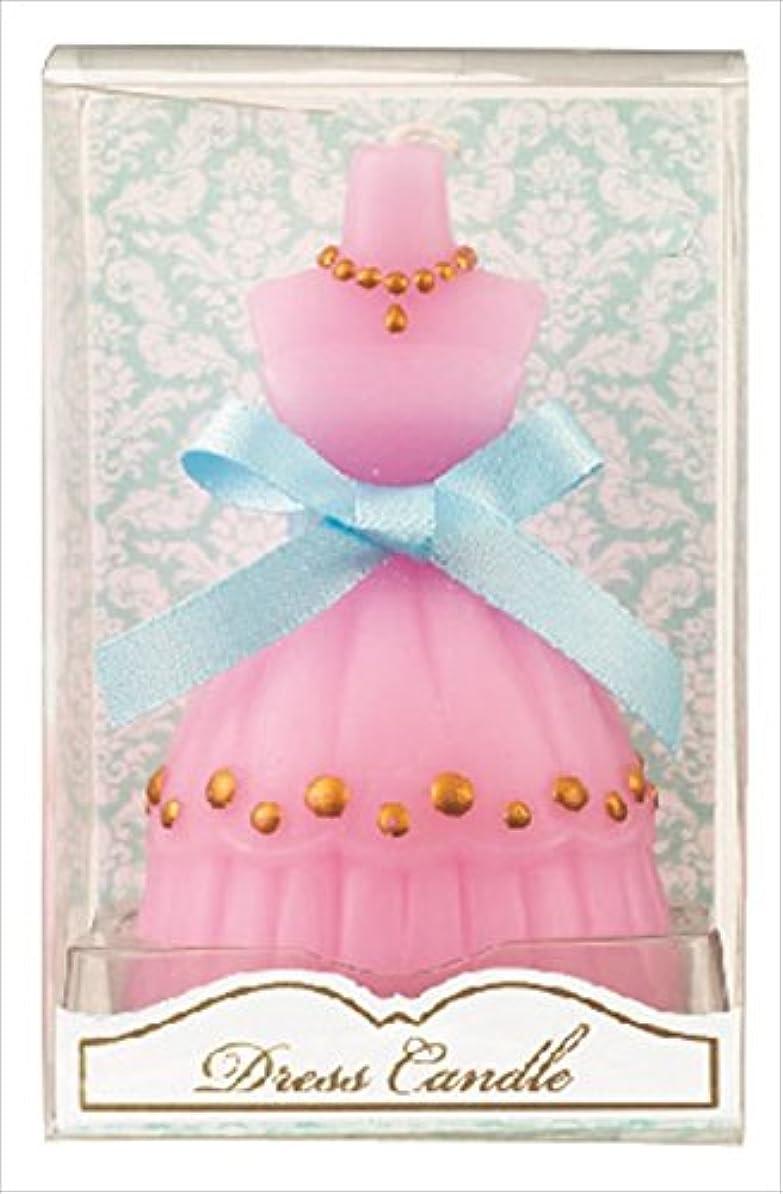 そして生産的地球カメヤマキャンドルハウス   プチギフトにもおすすめ ドレスキャンドル ピンク