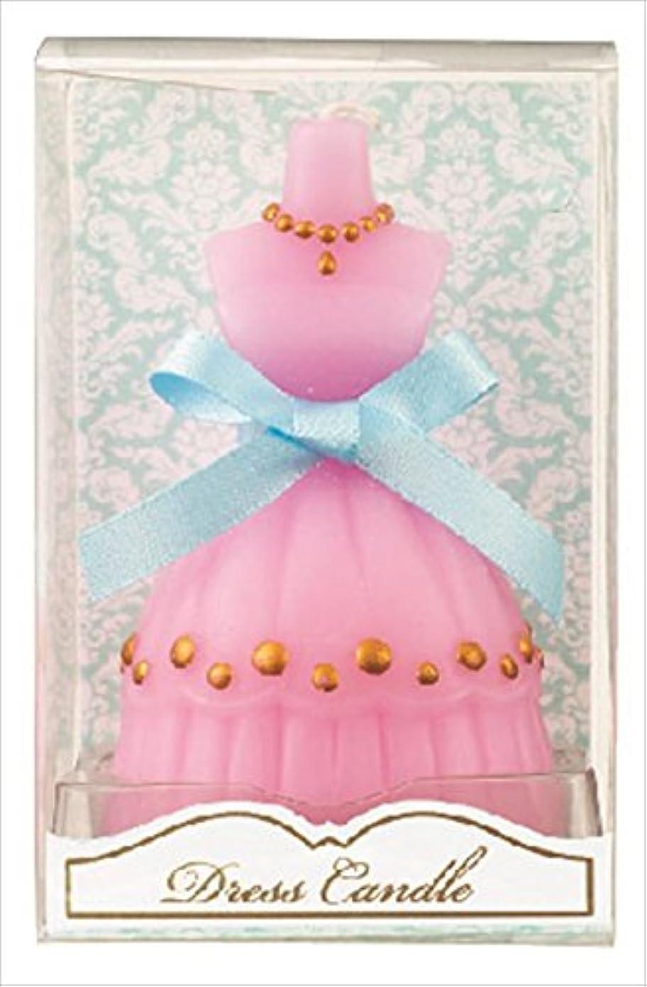 爆弾家庭教師独立してカメヤマキャンドル(kameyama candle) ドレスキャンドル 「 ピンク 」 キャンドル