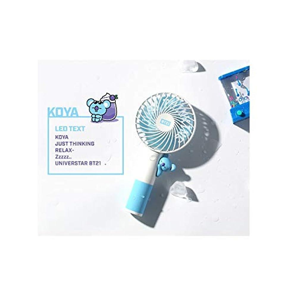 ロケーション売るアンドリューハリディ公式BT21ハンディLED扇風機 携帯扇風機 2019 HANDYFAN7種 BTSグッズ 韓国語 (KOYA)
