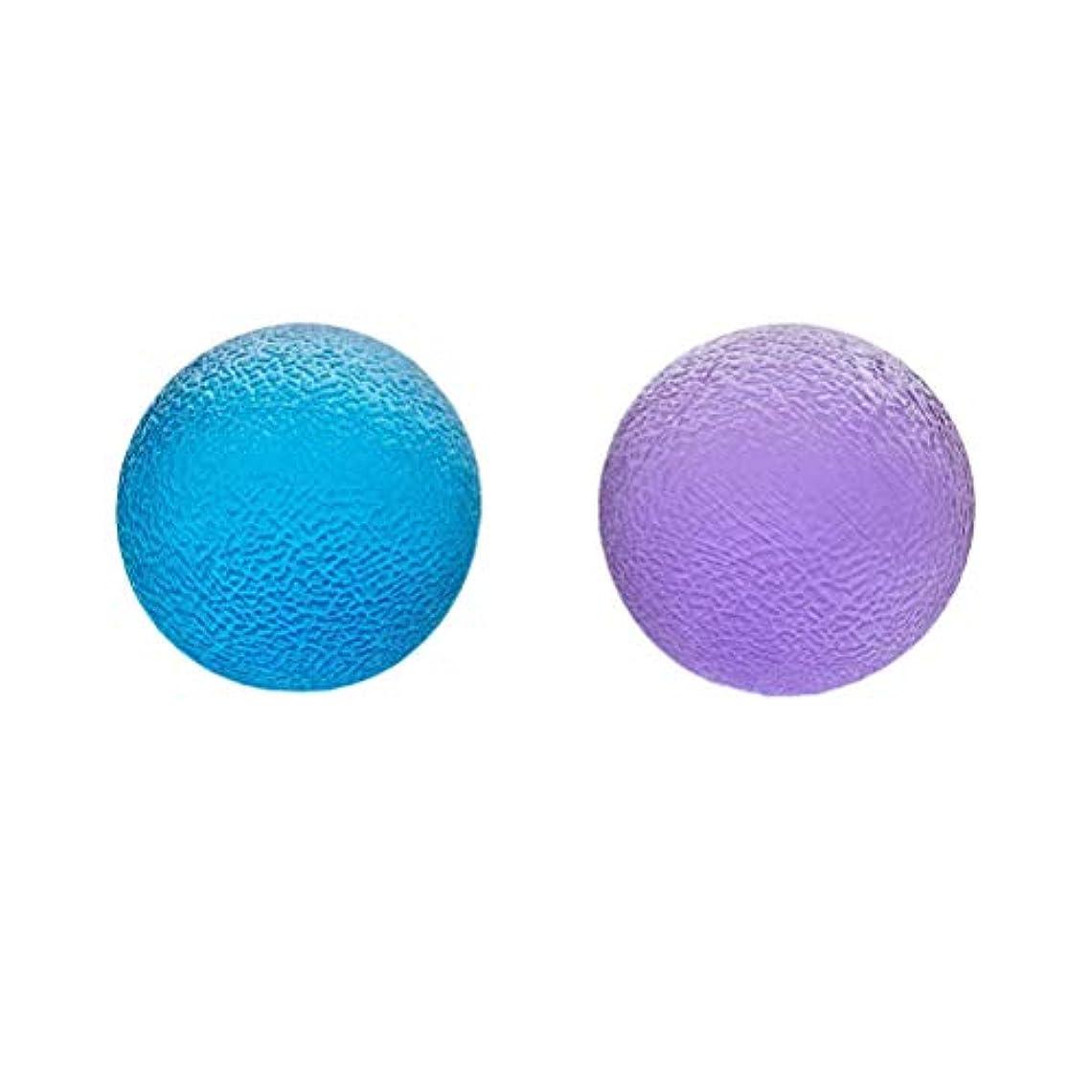 絶縁するメジャー表面Healifty ハンドストレスボールセラピーボールストレス解消のためにハンドグリップボールを絞る関節炎の痛みを軽減するセラピー強化治療2個(青と紫)