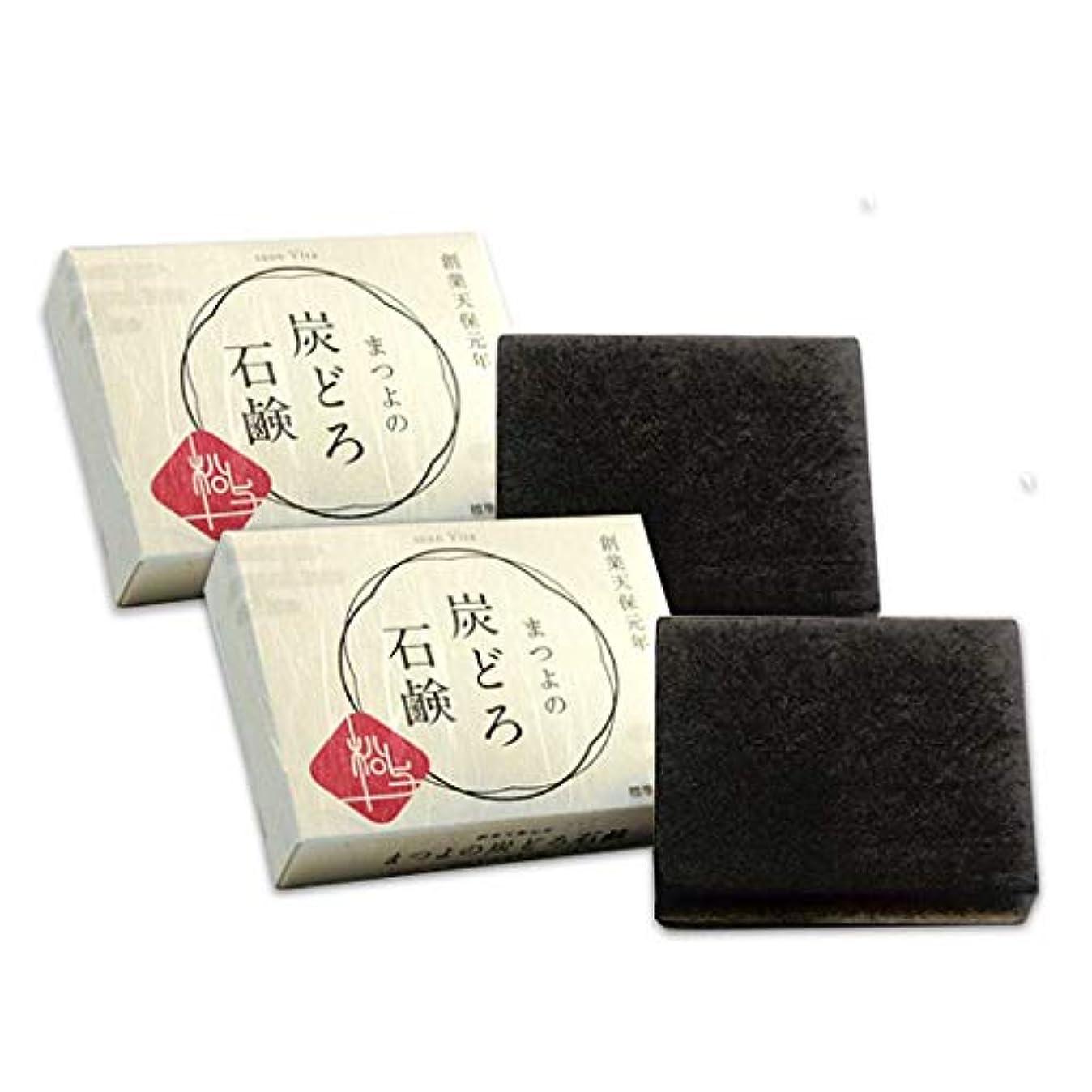 熱意実質的文房具VITA(ヴィータ) 石鹸 EM140 70g×2個入り