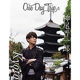 One Day Trip Vol.5 ([バラエティ])
