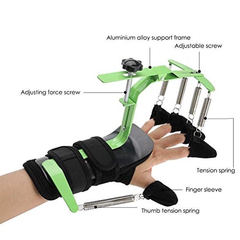 頬怒っている熟練した脳卒中片麻痺患者の指セパレータースプリントのためにリハビリテーションブレース指トレーニング、デバイスにサポートの手の手首のインソールトレーニング機器を指