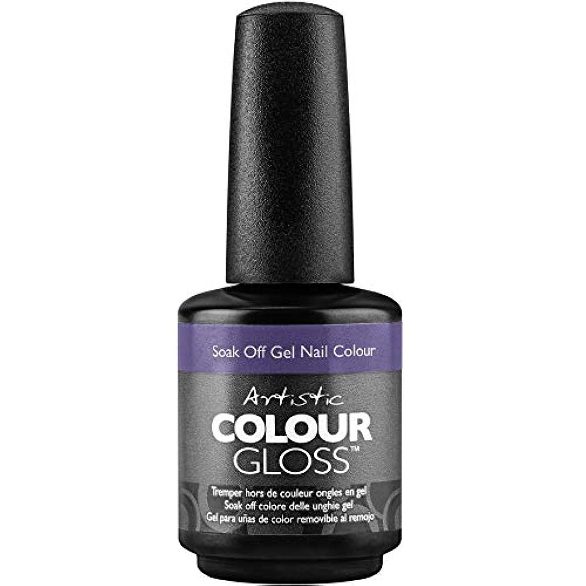 誓う起点スパイラルArtistic Colour Gloss - Baes of the Bay - 0.5oz / 15ml