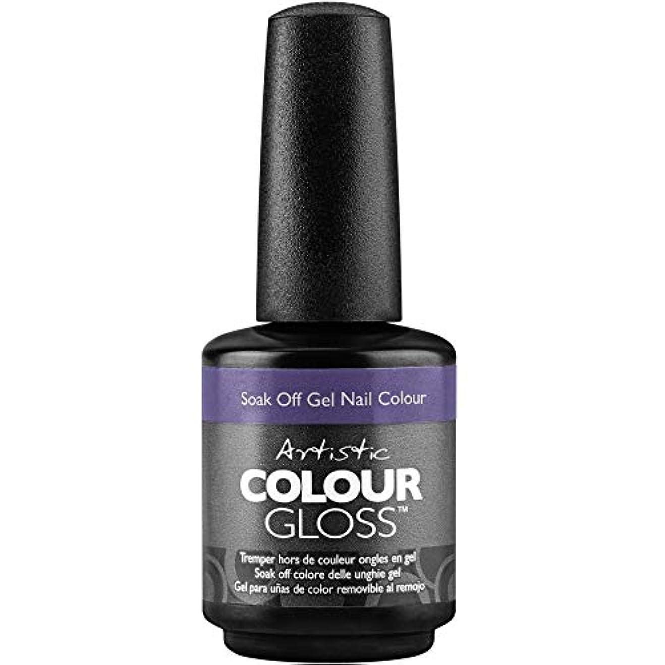 トレード南西先例Artistic Colour Gloss - Baes of the Bay - 0.5oz / 15ml