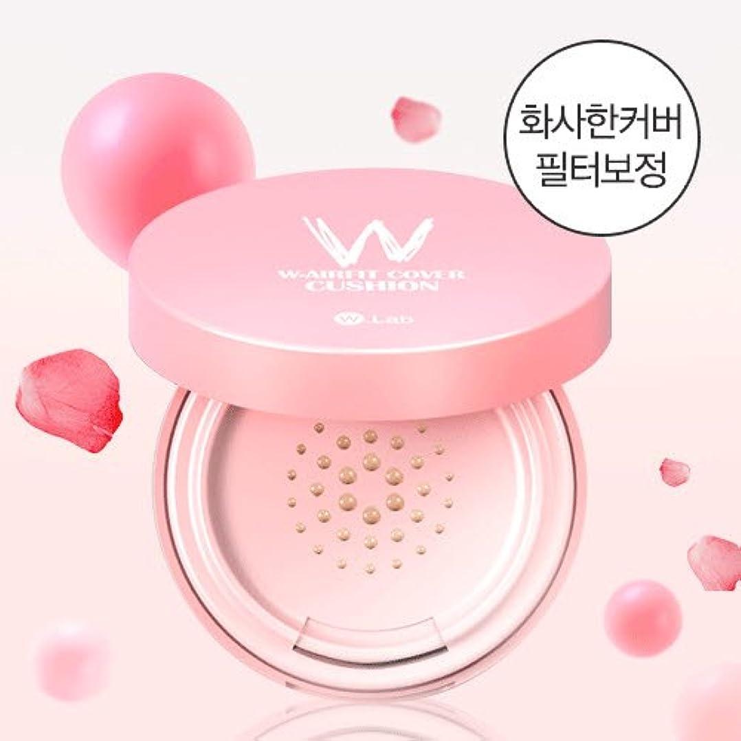 ヘルシー鬼ごっこ所得W.Lab(Wラボ) ピンクホールクッション/Pink Hole Cushion (#23) [並行輸入品]