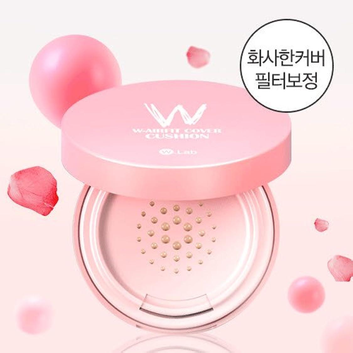 ヒューム混乱させる欠かせないW.Lab(Wラボ) ピンクホールクッション/Pink Hole Cushion (#23) [並行輸入品]