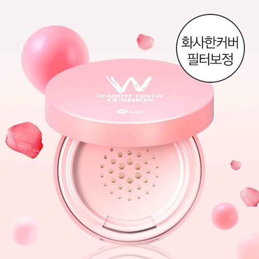 なんでも遅い純粋にW.Lab(Wラボ) ピンクホールクッション/Pink Hole Cushion (#21) [並行輸入品]