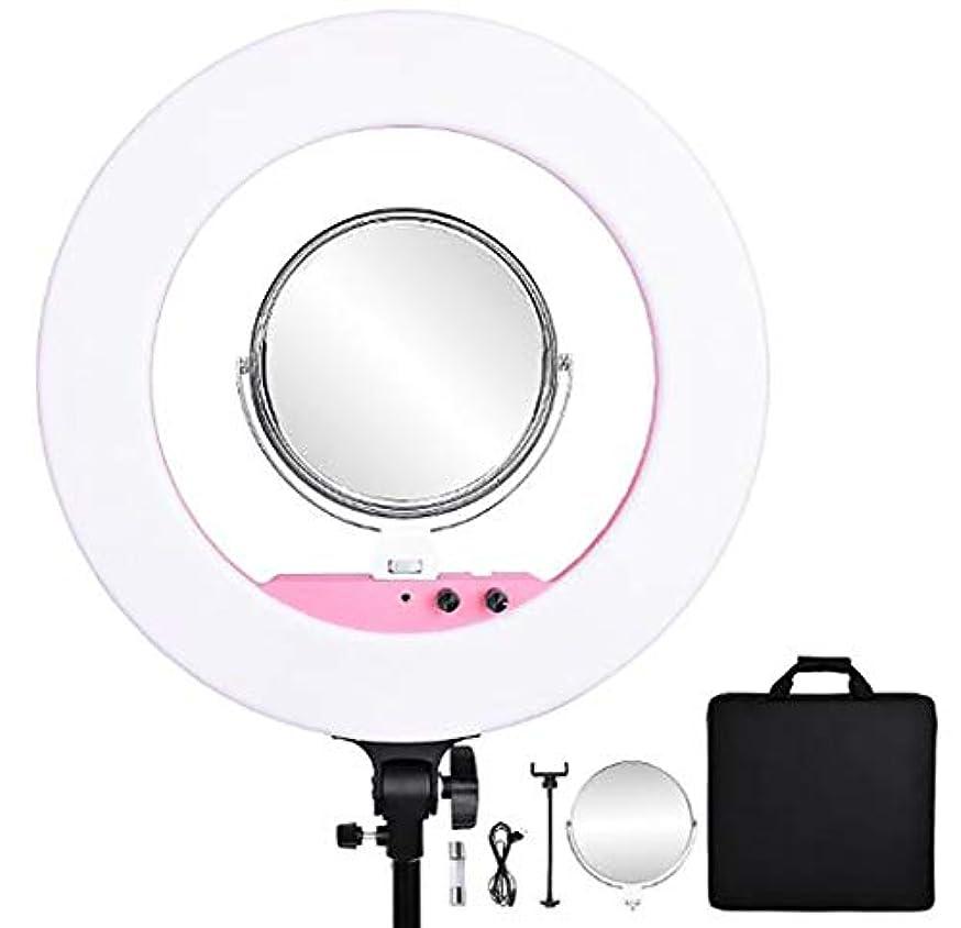 実業家昆虫実業家リングライト、18インチバイカラー写真照明3200-5800K 80Wリングライトランプと電話のカメラ用のミラーをスタンド三脚