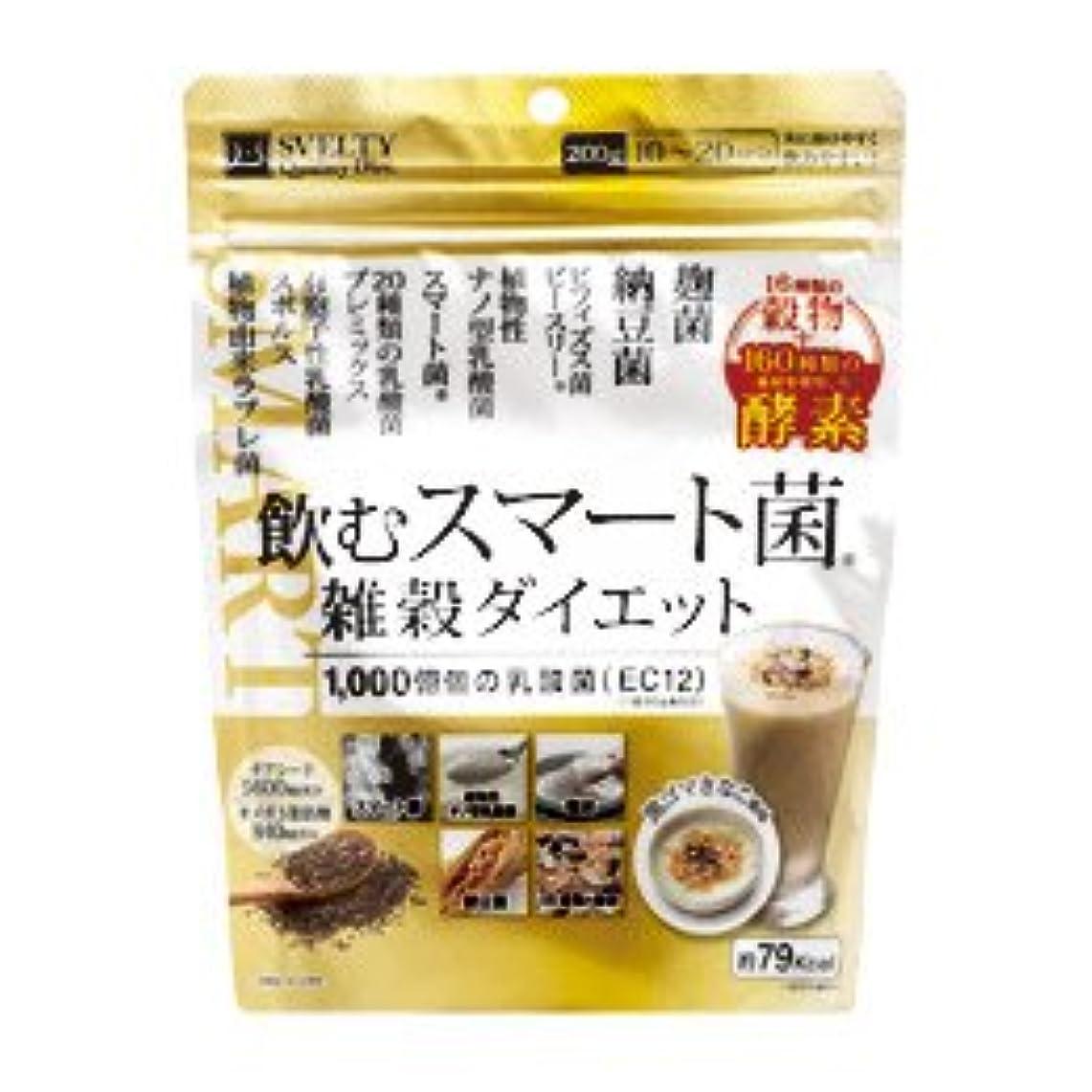 受け入れ作るオーバーランイムノス 飲むスマート菌 雑穀ダイエット 200g×36個
