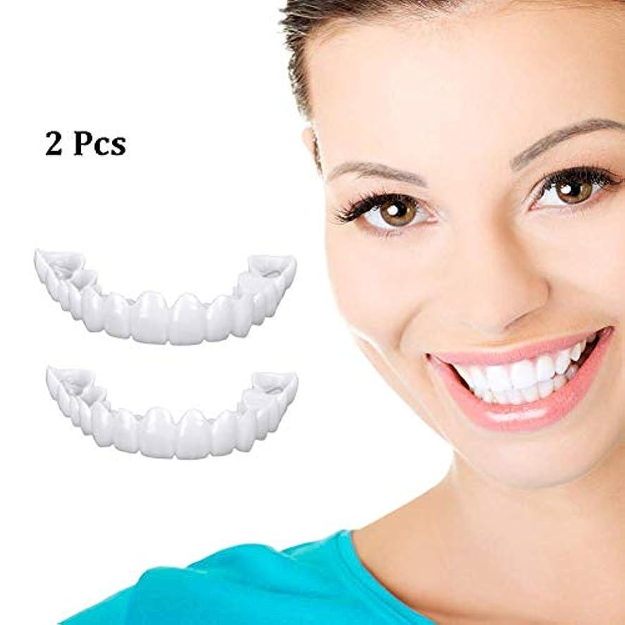 氏一部革命インスタントスマイルコンフォートフィット化粧品義歯義歯ベニア歯コンフォートフィットフレックス化粧品歯上歯突き板および下突き板 - 歯突き板,1Pcs