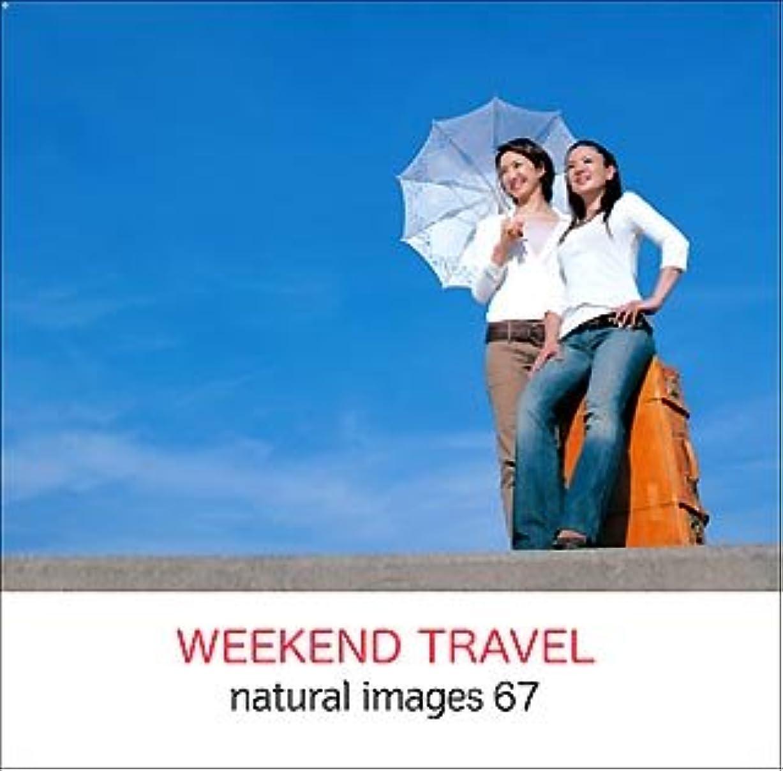 カンガルーバラエティスロットnatural images Vol.67 WEEKEND TRAVEL