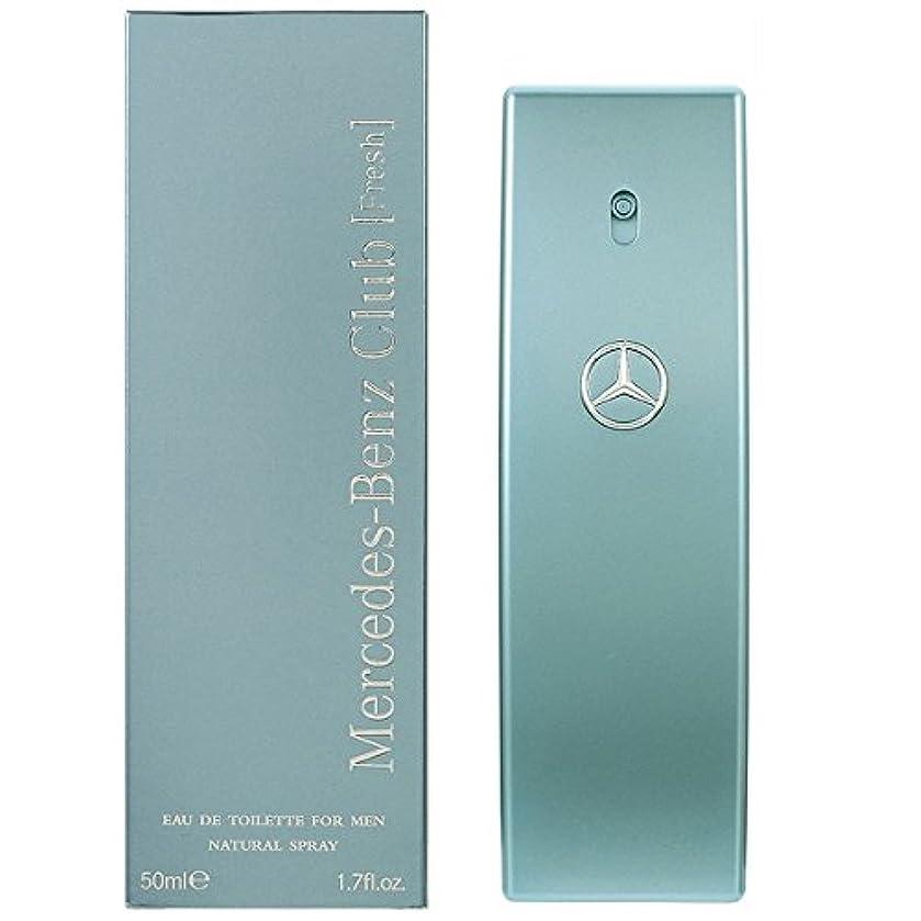 ランチョン溶岩記念メルセデスベンツ Mercedes Benz クラブフレッシュ 50ml