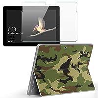 Surface go 専用スキンシール ガラスフィルム セット サーフェス go カバー ケース フィルム ステッカー アクセサリー 保護 チェック・ボーダー 模様 グリーン 緑 迷彩 008469