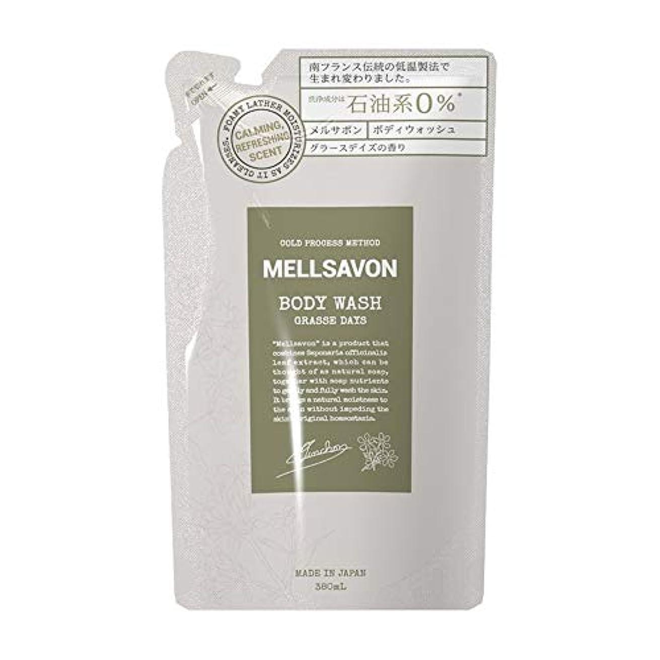 野菜ボルト密度【4袋セット】 MELLSAVON(メルサボン) ボディウォッシュ グラースデイズ 〈詰替〉 380mL × 4袋