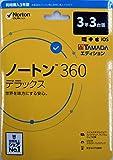 ノートン 360 デラックス セキュリティソフト(最新)|3年3台版|Win/Mac/iOS/Android対応 YAMADAエディション