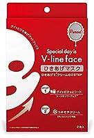 ピュレア Vラインフェイス ひきあげマスク 2枚入×3個セット