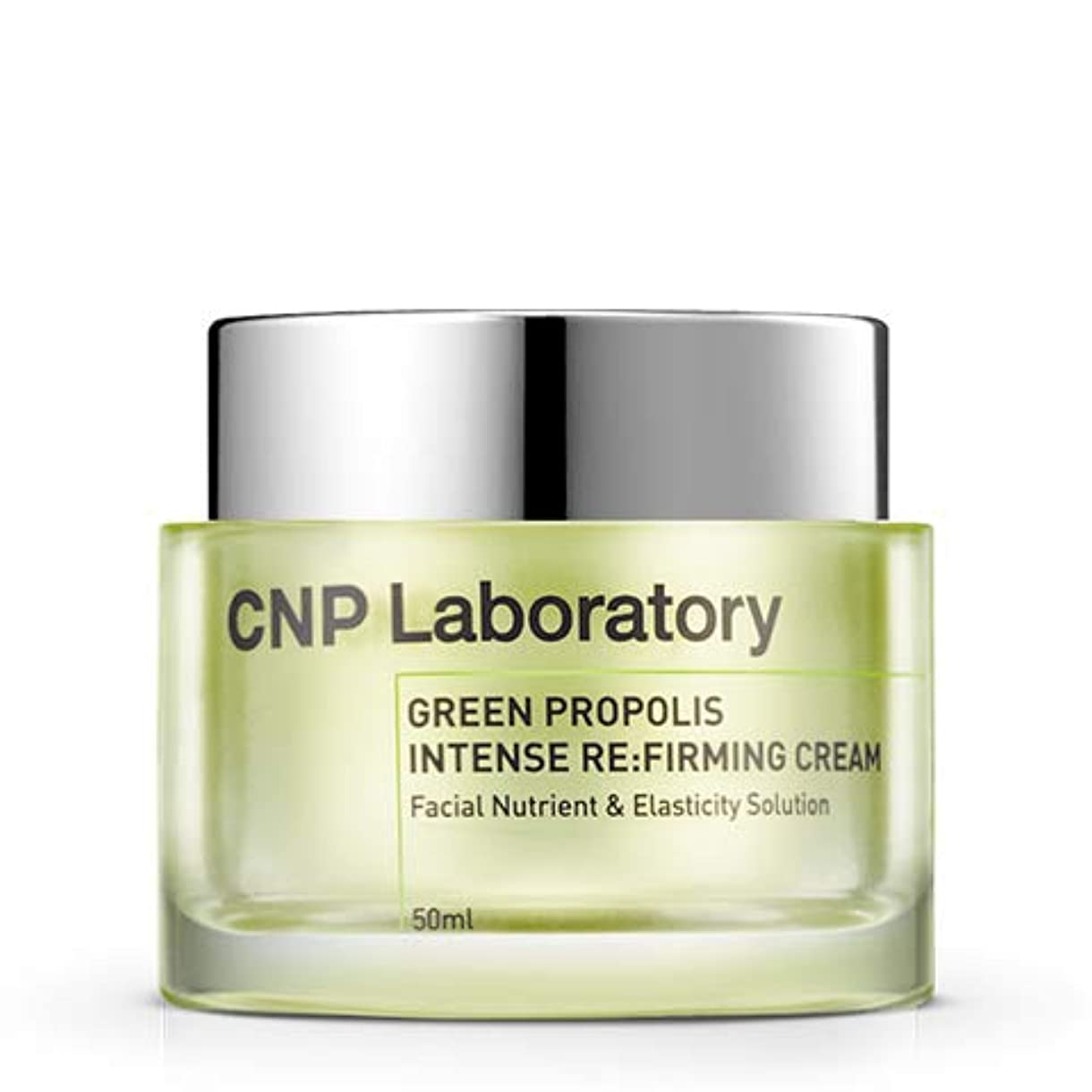 大腿プロフィール散歩に行くCNP Laboratory グリーンプロポリスインテンス再:ファーミングクリーム/Green Propolis Intense Re:Firming Cream 50ml [並行輸入品]