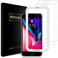 【ガイド枠付き】【2枚セット】 Nimaso iPhone 8 Plus / 7 Plus 用 強化ガラス液晶保護フィルム 【日本旭硝子製】3D Touch/硬度9H/高透過率 (iPhone8 Plus / iPhone7 Plus)