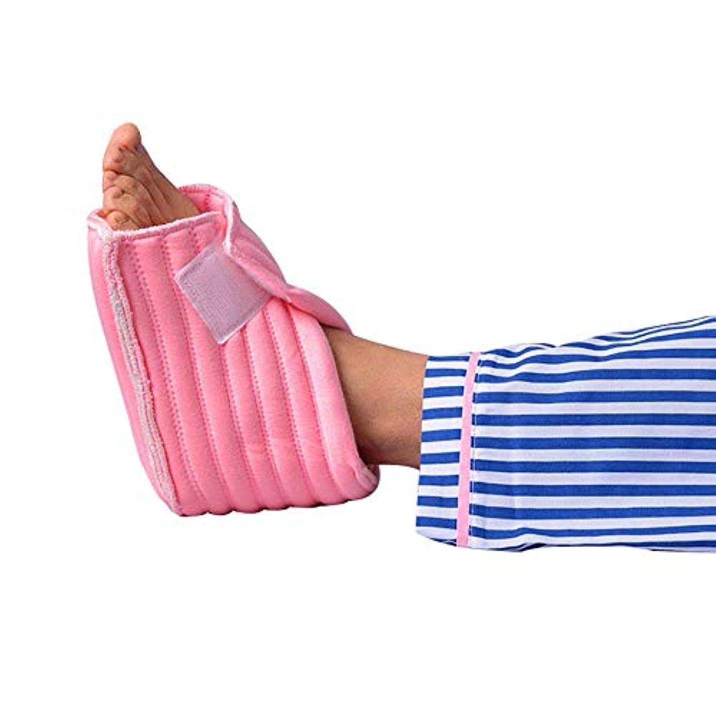 枕宝気になる1ペアヒールプロテクター、Pressure瘡予防のためのフットピローヒールクッションプロテクター、高齢者足補正カバー