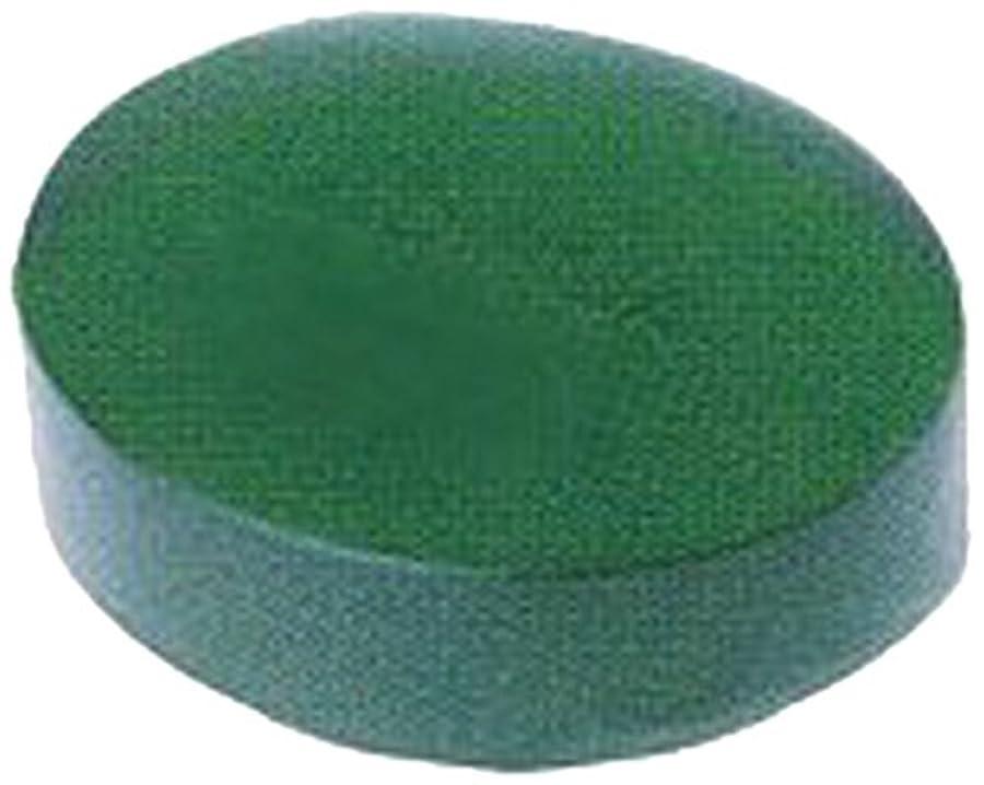 硫黄味付け作動するラシンシア クリーンマイルドG(ケース無) 100g