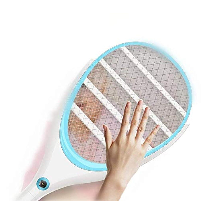 WSJTT 電気蚊飛ぶバグたたきバットラケット、害虫昆虫制御キラー忌避剤、充電式ハエたたき、純表面、強い電気蚊殺害