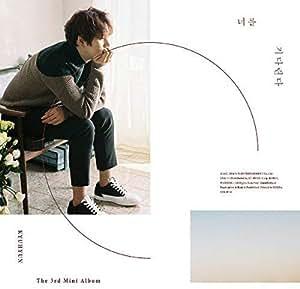 キュヒョン (Super Junior) 3rdミニアルバム - 君を待っている