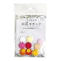 サンフェルト フェルトのお花モチーフ モチーフD(暖色) 18枚(9色×2枚)+ミニ小花2枚入り POM-4